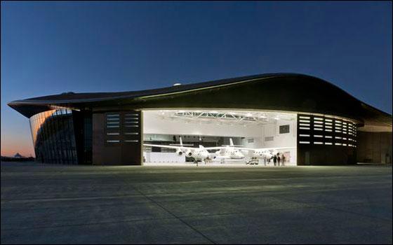 Terminal/Hangar